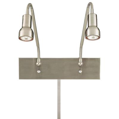 George Kovacs Lighting P4400-084 Save Your Marriage - Two Light Low Voltage Task Wall Sconce