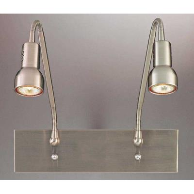 George Kovacs Lighting P4400-084 Contemporary Two Light Wall Fixture