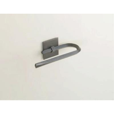 "Hubbardton Forge 84-3005 Beacon Hall - 3"" Curved Towel Holder"
