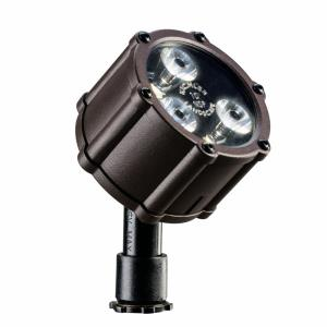 Low Voltage 60 Degree Wide Accent Landscape Light