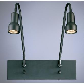 George Kovacs Lighting P4400-467 Contemporary Wall Lamp