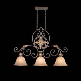 Minka Metropolitan Lighting N6233-355 Zaragoza Collection Island Light